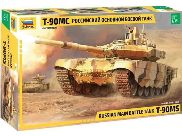 Т-90: почему российский танк круче зарубежных аналогов | 480x640